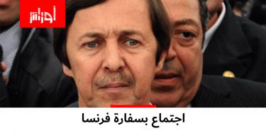 إعلامي فرنسي يتهم بلاده بالضلوع في مشروع العهدة الخامسة.. التفاصيل👇