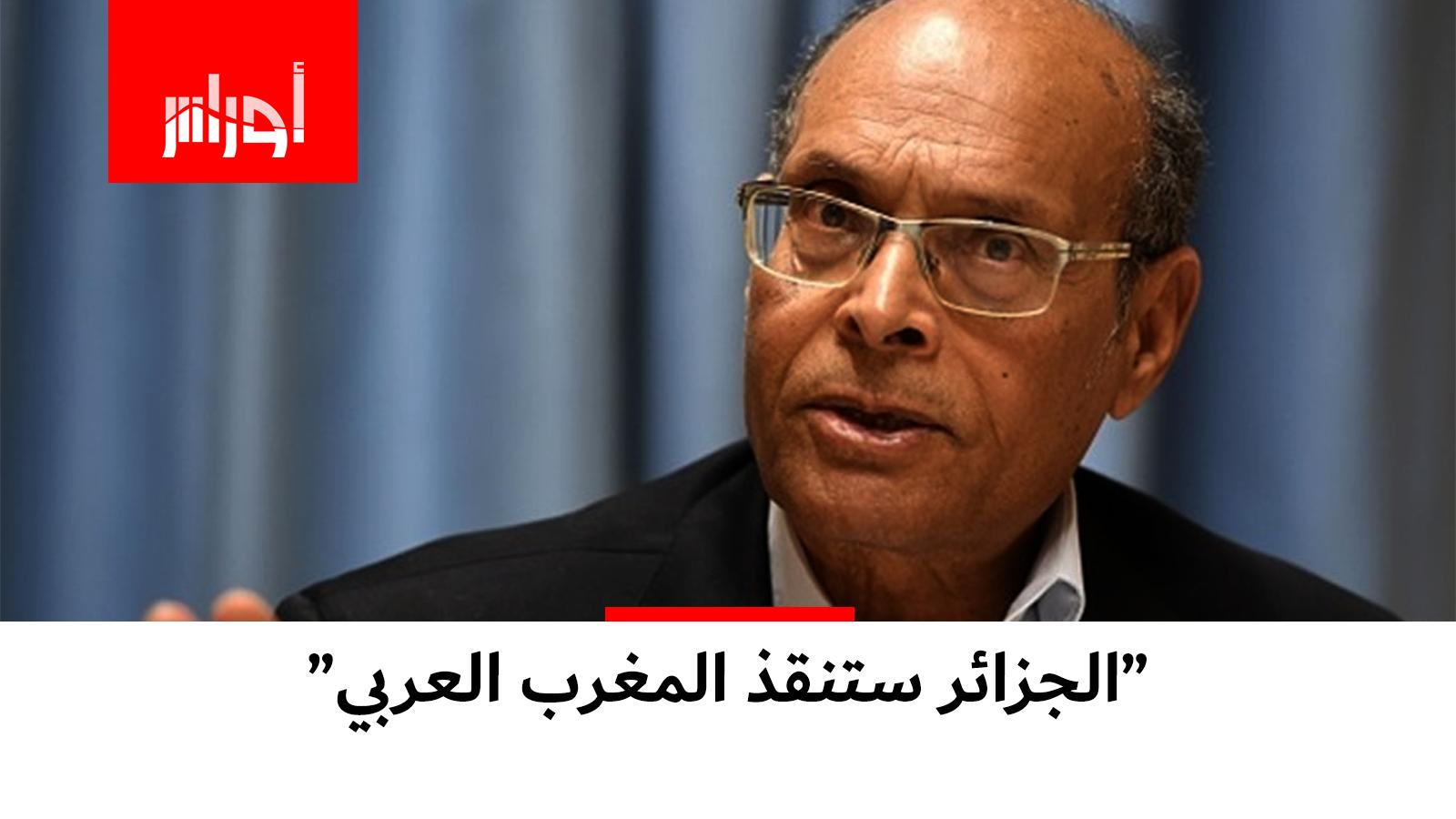 """""""الجزائر ستنقذ المغرب العربي"""""""