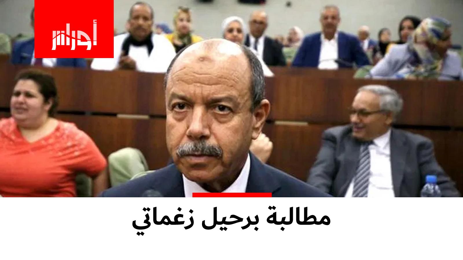 نادي القضاة يطالب برحيل #زغماتي بعد حركة التغييرات الأخيرة التي قام بها.. ما رأيك؟