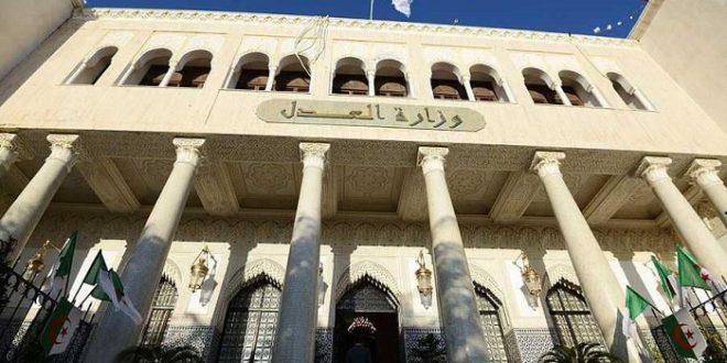 وزارة العدل تنفي تسجيلها لإصابات بفيروس كورونا في المؤسسات العقابية