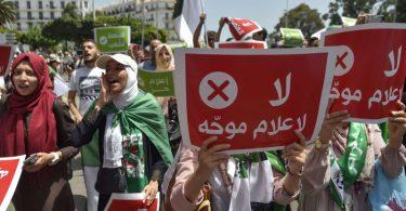عارنا الإعلامي في الجزائر