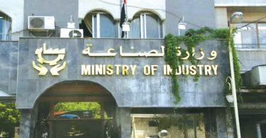وزارة الصناعة تكذب خبر مراسلة شركة KIA لها