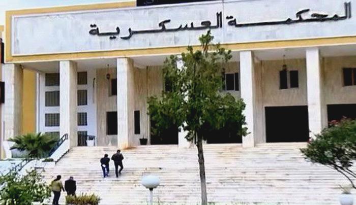 انطلاق محاكمة قضية التآمر على سلطة الدولة وسلطة الجيش
