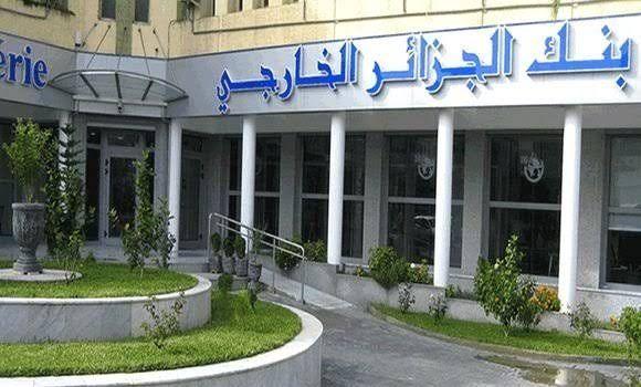 بنك الجزائر الخارجي