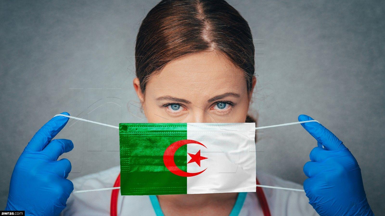 انخفاض عدد الإصابات بفيروس كورونا في الجزائر