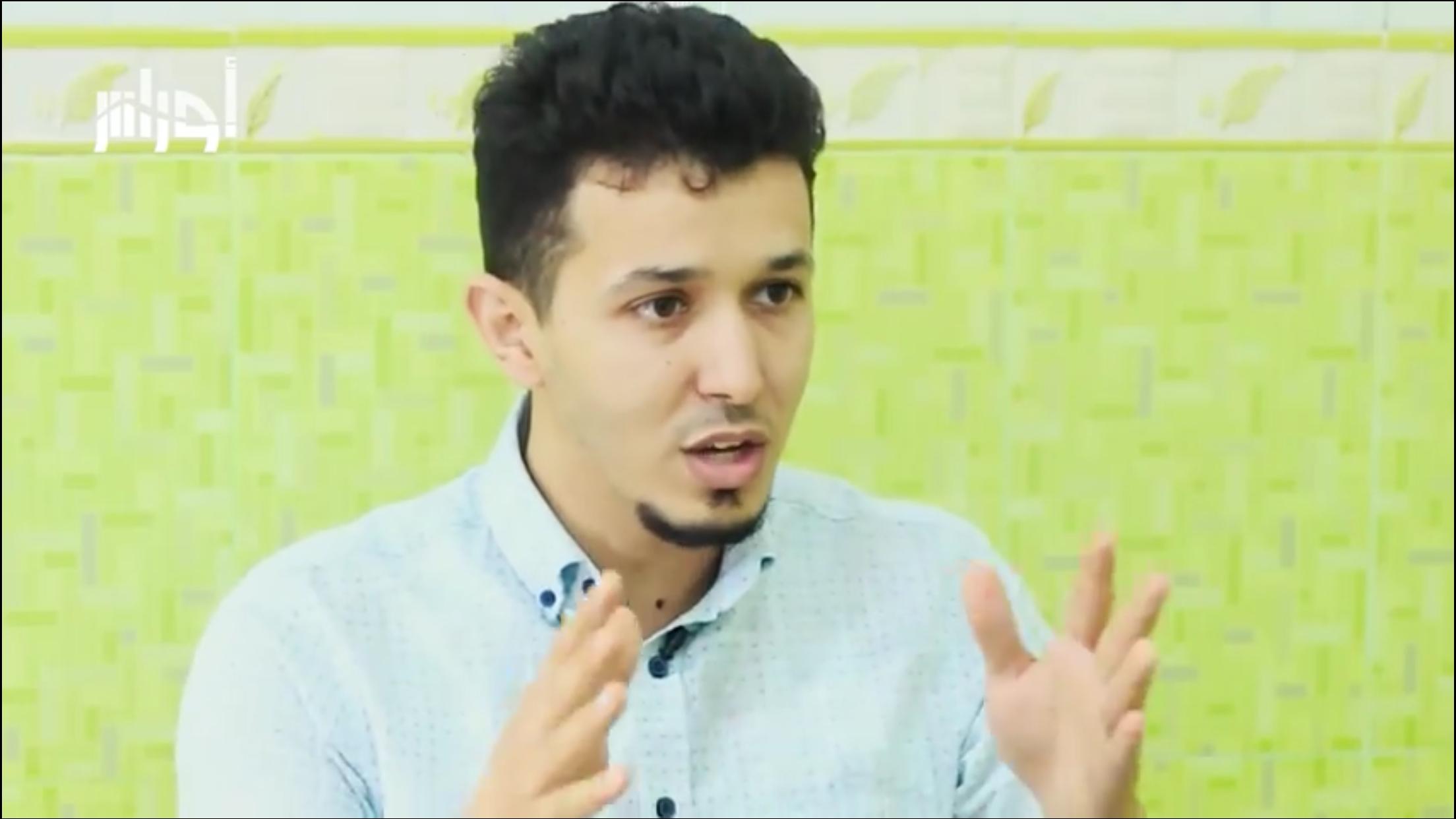 رفض منح الاعتماد لحزب الناشط السياسي إسلام بن عطية