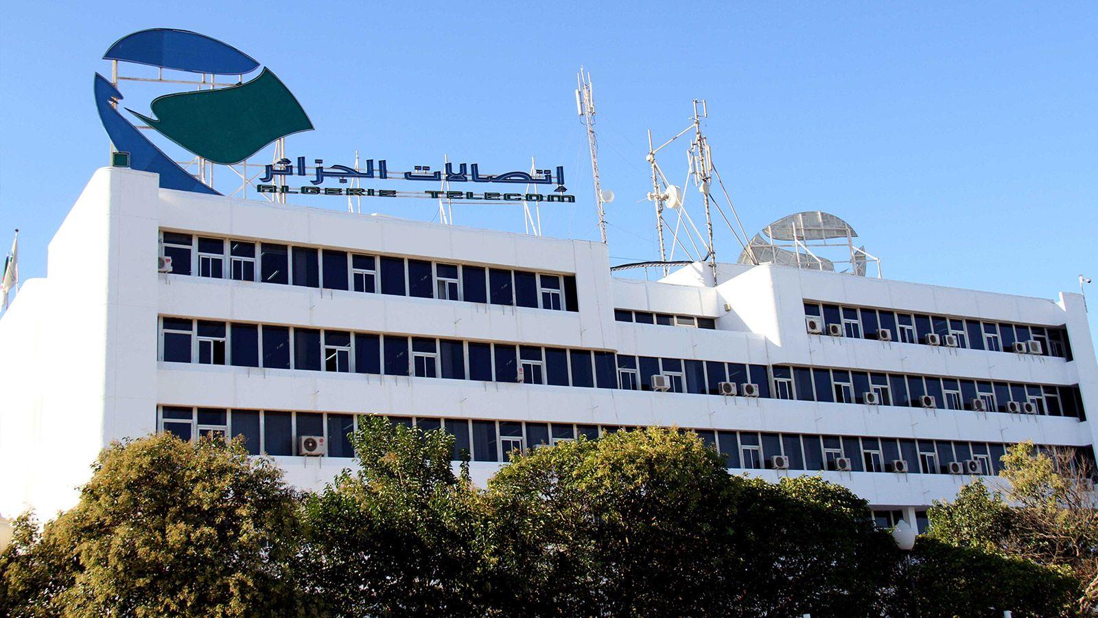 تمتد لبضعة أيام.. اتصالات الجزائر تباشر عملية صيانة كابل بحري