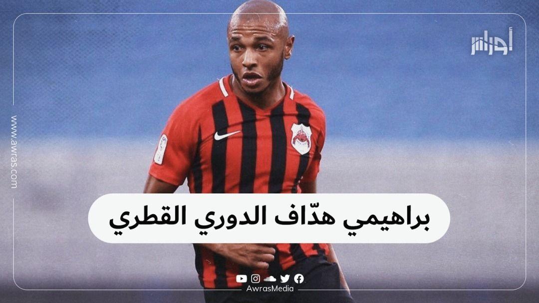 براهيمي هداف الدوري القطري