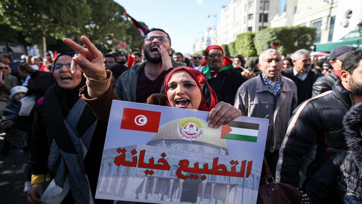 تونس تجدد رفضها للتطبيع مع دولة الاحتلال الإسرائيلي