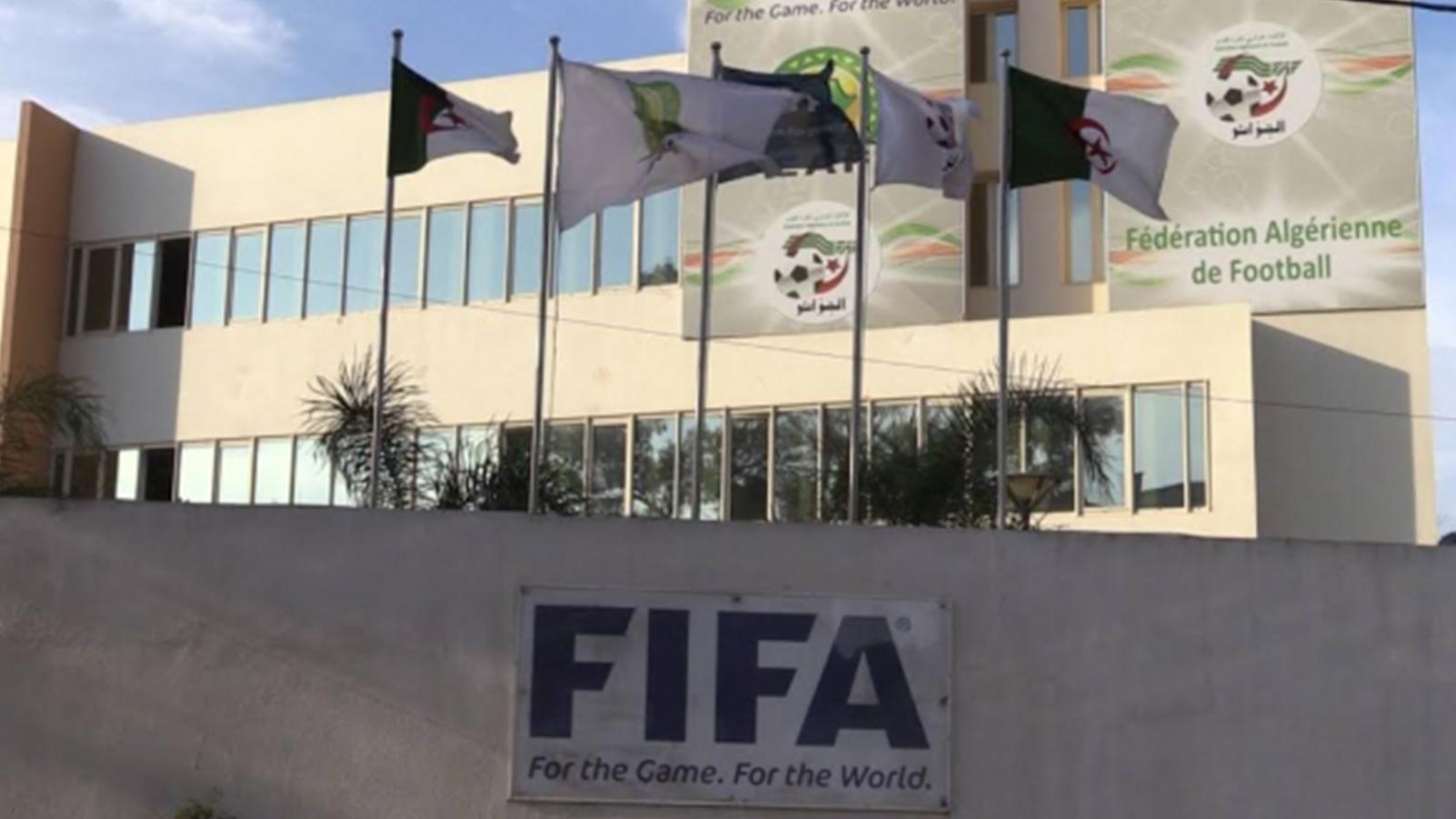 مُرشّح وحيد في انتخابات رئاسة الاتحادية الجزائرية لكرة القدم