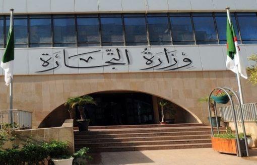 وزارة التجارة: توقيف إضراب UGTA-SNAPAP بحكم قضائي