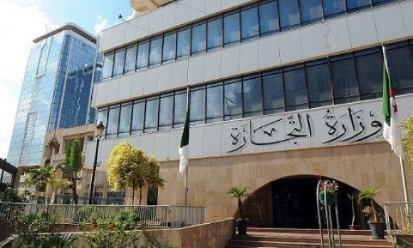 المنصة الإلكترونية للبطاقية الوطنية للمنتوج الجزائري تدخل حيز الخدمة