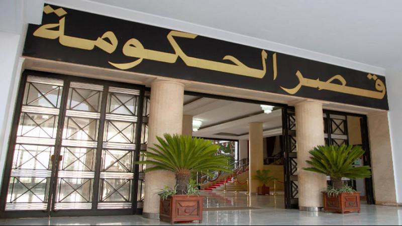 حزب خاسر في الانتخابات التشريعية يطالب بالمشاركة في الحكومة المقبلة