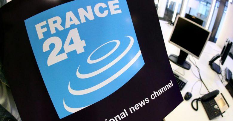 """تعليق قناة """"فرانس 24"""" على سحب اعتمادها في الجزائر"""