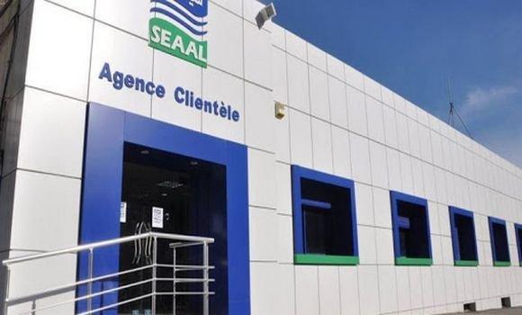 """وزارة الموارد المائية ترجح إمكانية فسخ العقد مع """"سيال"""""""
