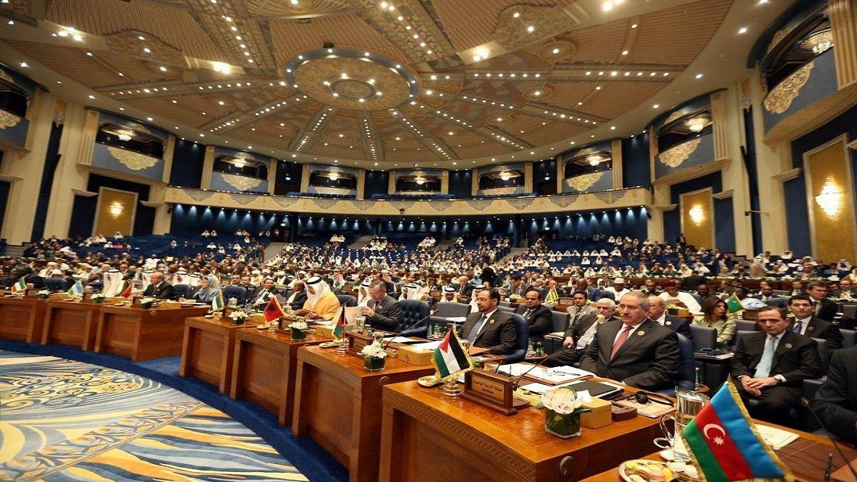 اجتماع طارئ لمنظمة التعاون الإسلامي