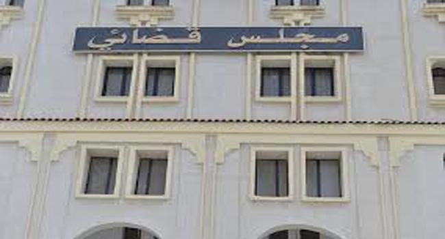 إلغاء غرامة على بنك أردني في الجزائر بقيمة تجاوزت 633 مليار سنتيم