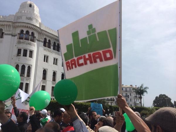 """توقيف 9 أشخاص في الطارف لعلاقتهم بحركة """"رشاد"""""""