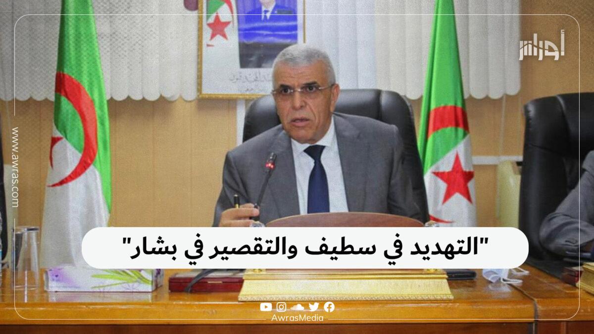 """""""التهديد في سطيف والتقصير في بشار"""""""