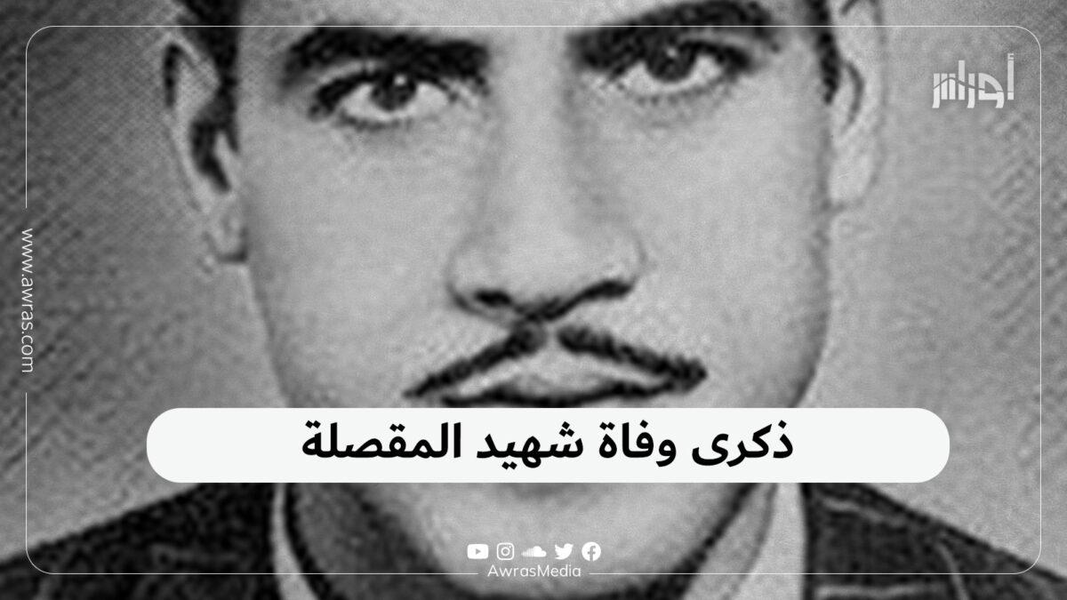 أحمد زبانة