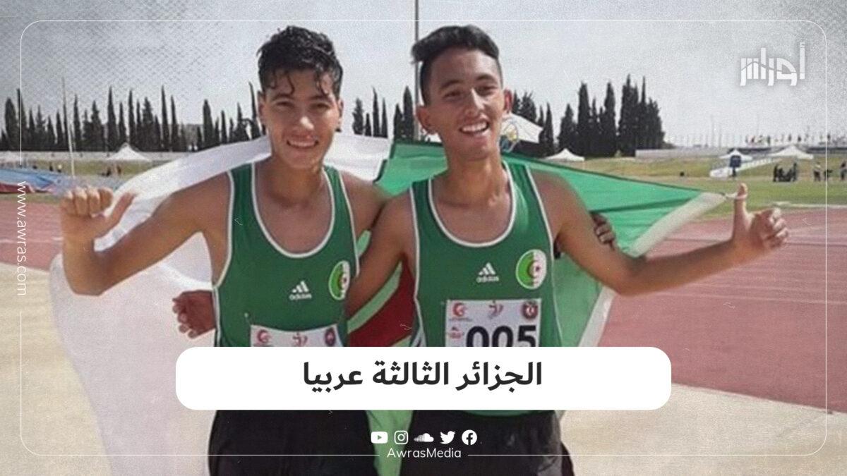 الجزائر الثالثة عربيا
