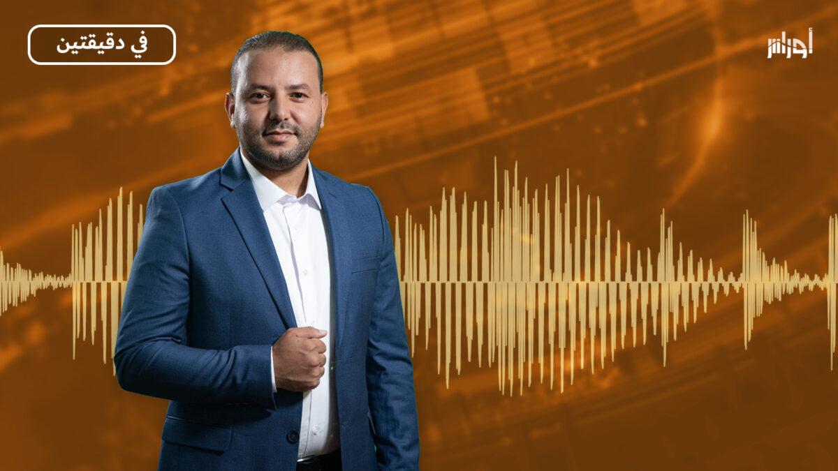 أخبار الجزائر في دقيقتين من أوراس | 20 جوان