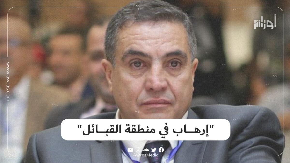 """""""إرهاب في منطقة القبائل"""""""