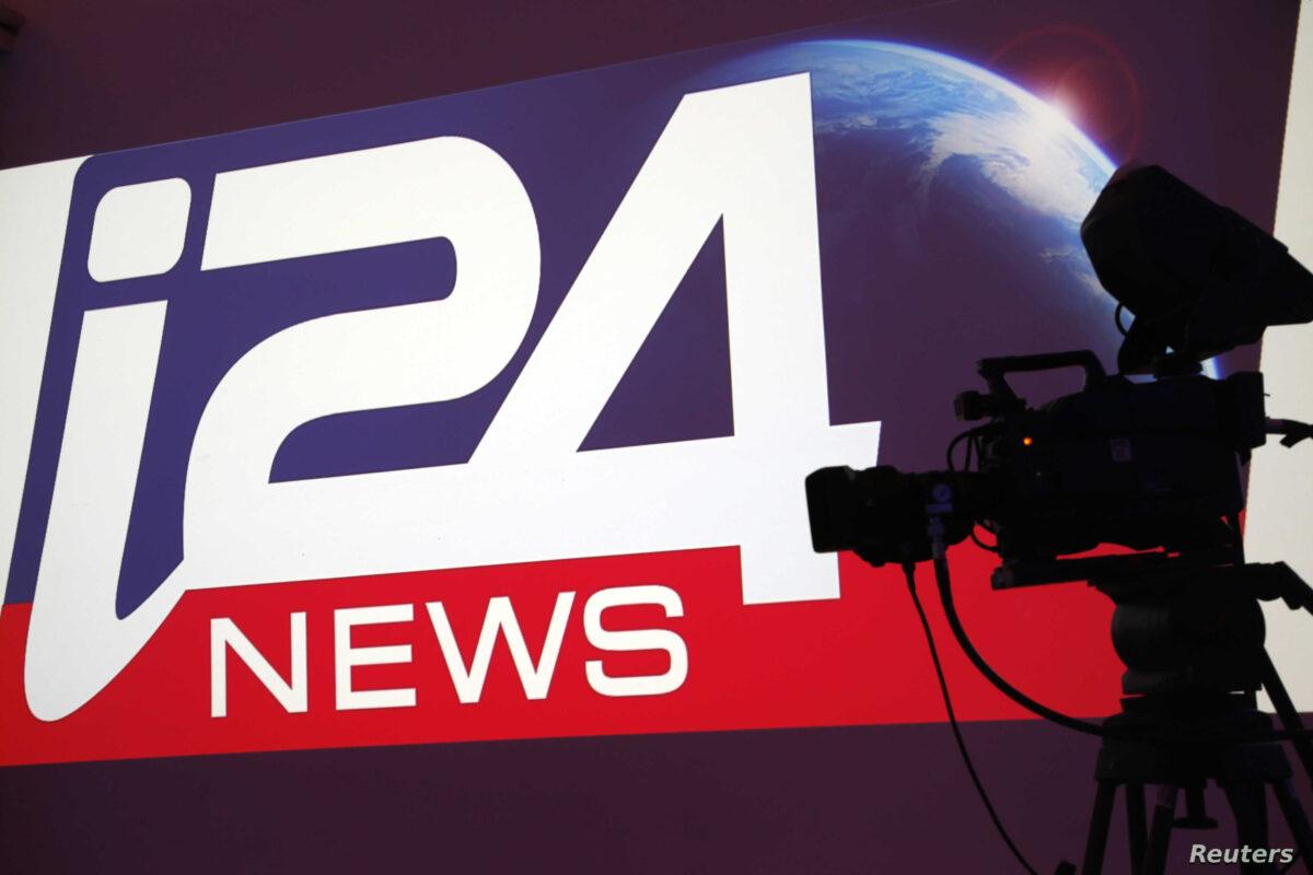 """آي 24 نيوز"" أول قناة صهيونية تفتح مكتباً دائماً لها بدبي"
